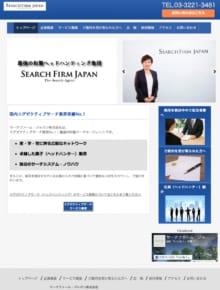 サーチファーム・ジャパン